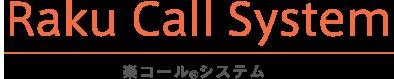 Raku Call System